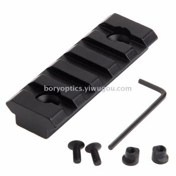 2 inch Keymod 5 Slot Picatinny Weaver Accessory Rail Handguard Section Aluminum accessory kEYMOD Handguard rail