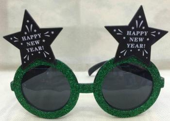The factory sells the new ball fun glasses AL1727 round with five star glasses