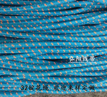 8 shares /16 ingots /32 ingots /64 ingots, cord, rope, rope, rope, rope, rope, rope, rope, rope