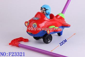 Children's toy wheeled toy pusher F23321