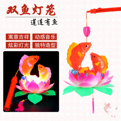 Factory direct selling double fish lotus lantern music light toy wholesale