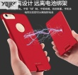 Yourz uz electronic magnetic absorption apple X67 wireless iphone8 back clamp battery
