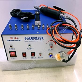 Ultrasonic point drilling machine, welding machine, special machine tool decoration tool decoration tool