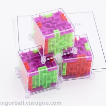 Maze cube 3D labyrinth ball rotating rubik's children puzzle intelligence toys