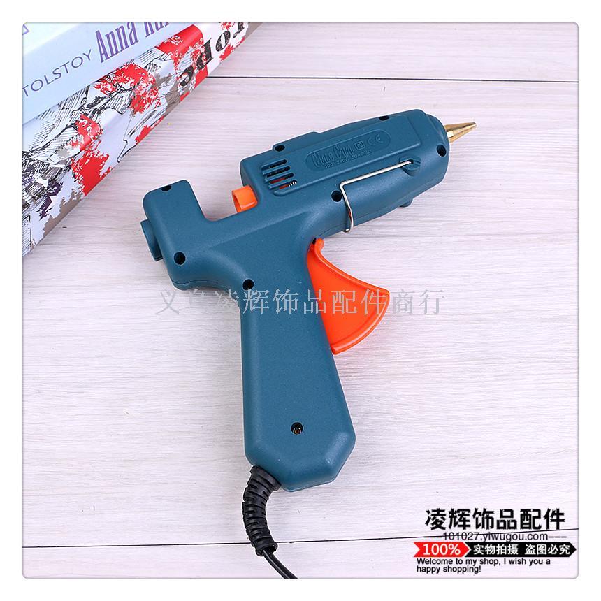 热熔胶枪家用机手工制作万能diy电熔容电热融棒棒胶水