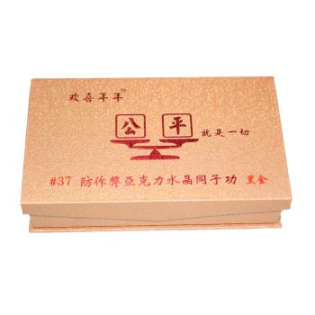 Supply crystal mahjong new acrylic anti-cheating cartridge