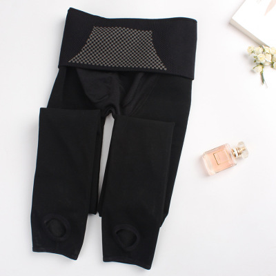 The new version of the thermostats 3.0 is a warm, warm and warm women's autumn and winter warm pants
