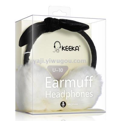 Cute headphone headphones