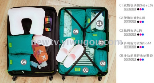Factory direct travel bag seven pieces of men's underwear shoes and socks to receive bags