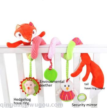 Infantile  cart around Bed around Fox toys