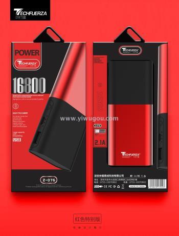 New aluminum High-end mobile power Powerbank gift charging PO Custom logo