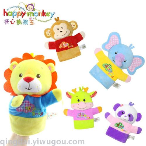 Parent-child interaction animal hand and Puppet Plush toys