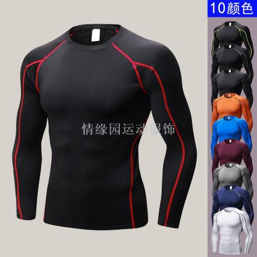 2018 spring sports tights training long sleeve shirt for running men's fitness clothes