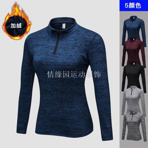In winter, the women's PRO fitness running yoga long-sleeved bodyguard clothes