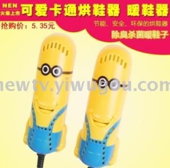The cuteness minions dryer shoe dryer the lovely cartoon warm shoe dryer dehumidifying dehumidifying sterilization