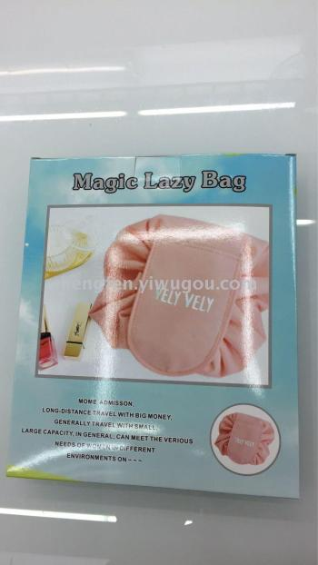 The lazy man's makeup bag is vely used to carry a large portable drawing bag