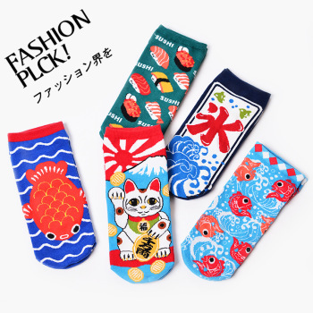 Cartoon fortune cat women's hosiery full cotton short creative pure cotton socks a dozen pairs