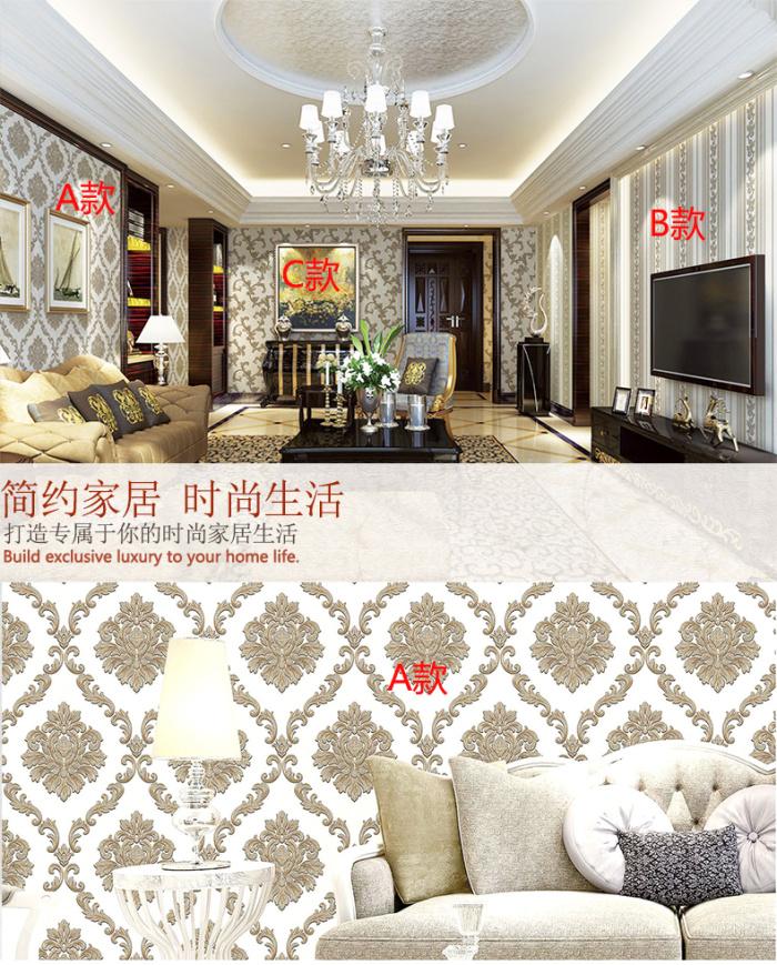 新款pvc欧式墙纸奢华卧室大马士革4d浮雕背景影视墙3d