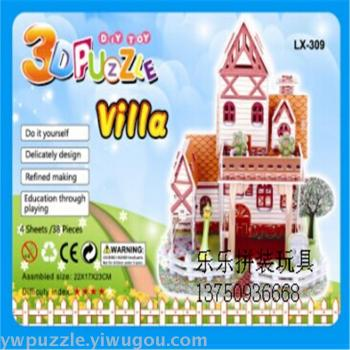 DIY assembled building blocks model toys promotional products, giveaways