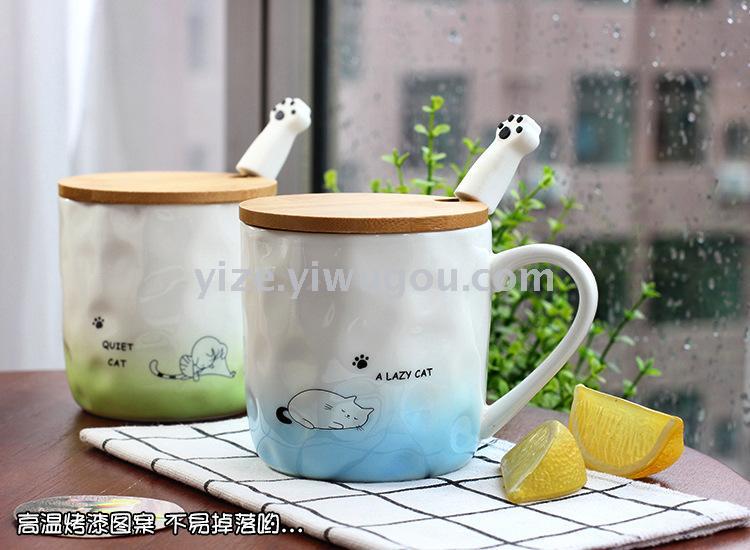 可爱猫咪陶瓷杯带猫爪勺子 卡通马克杯水杯子早餐杯室