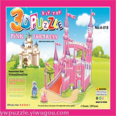 Puzzle assemble toys, children's puzzle hand toys, promotional products, gifts, play house to assemble toys