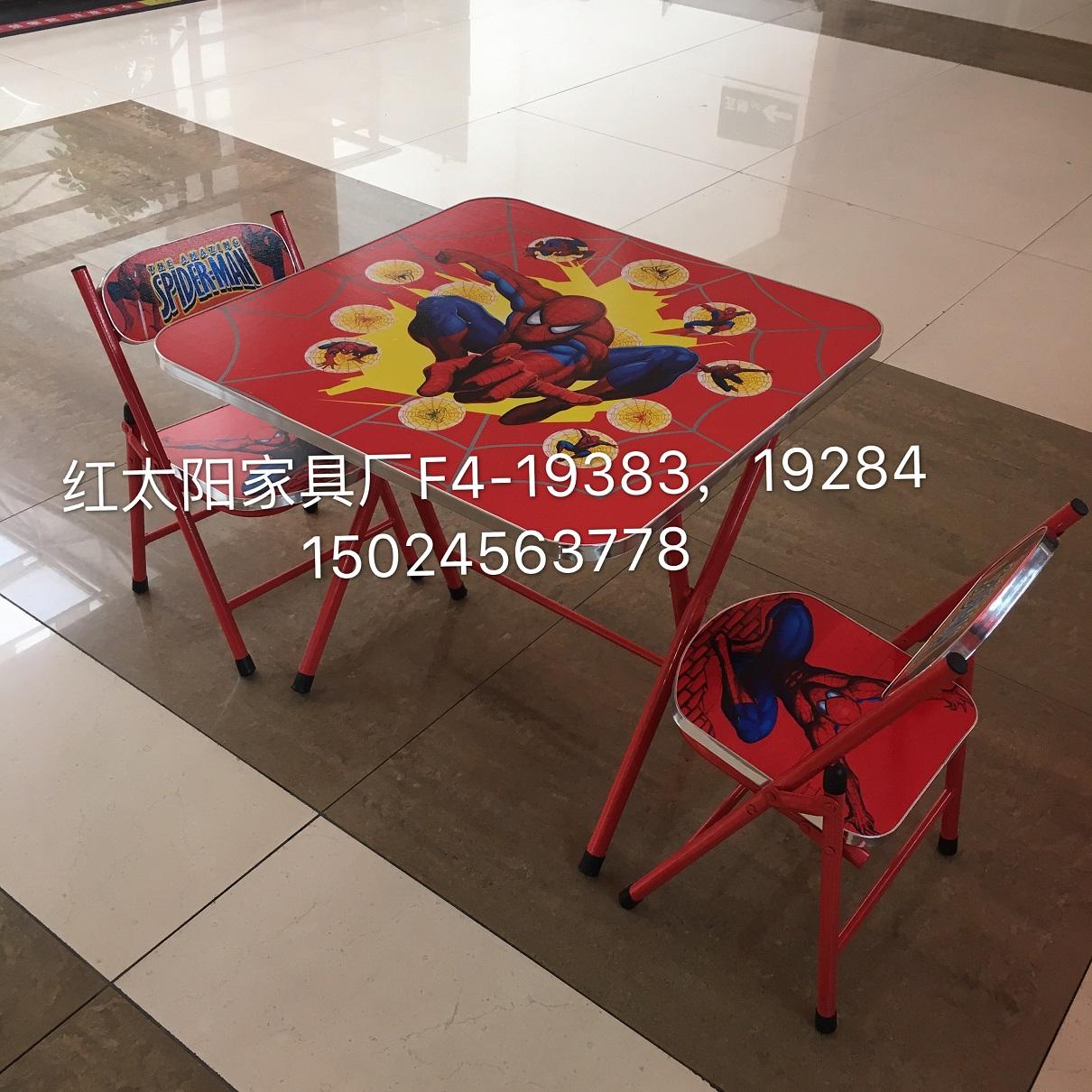 正方形卡通学习桌子加2张椅子 儿童课桌 小孩子双人写字桌