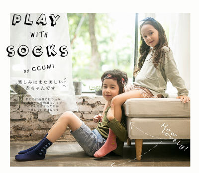 Children's baby socks all cotton lovely middle socks simple wind autumn/winter socks wholesale