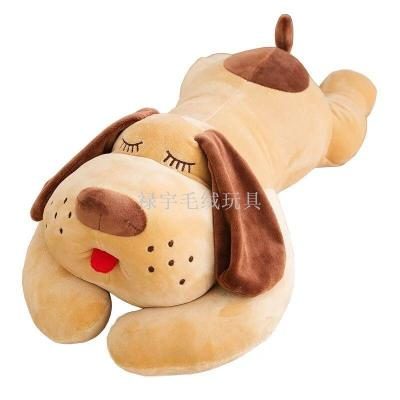 The dog doll soft toy of soft toy of soft toy of soft toy of soft toy