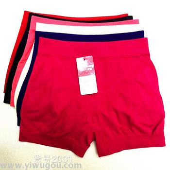 Seamless body safety Boxer Shorts