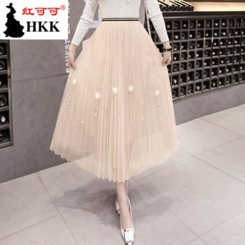 gauze half skirt female han edition leisure repair the long skirt of the long model skirt