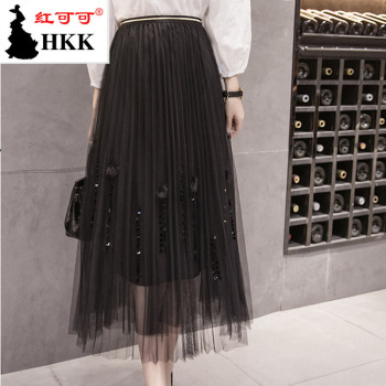 Autumn and winter new bulb bright piece bead net gauze pleated skirt the long skirt