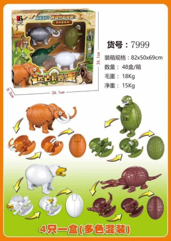 Ancient and exotic animal dinosaur eggs can walk deformation plastic simulation dinosaur doll model children's toys.