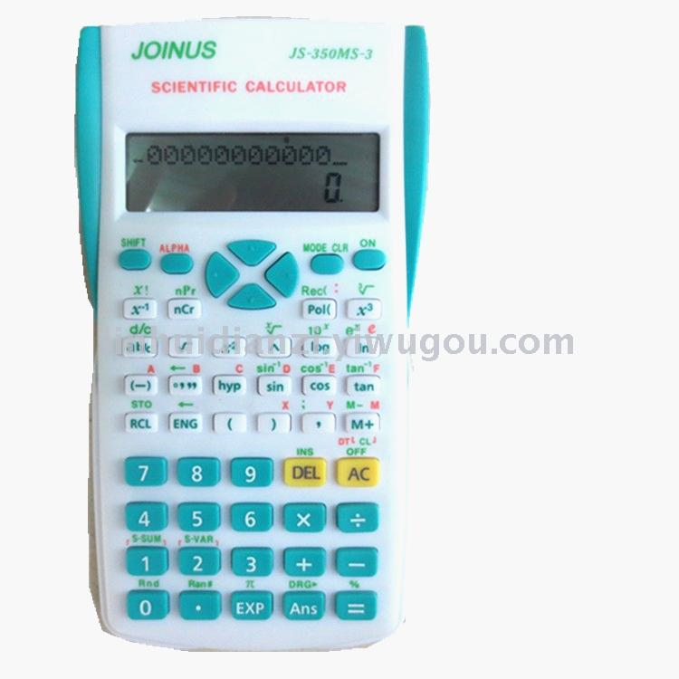 Supply Js350ms - 3 student calculator color blending-