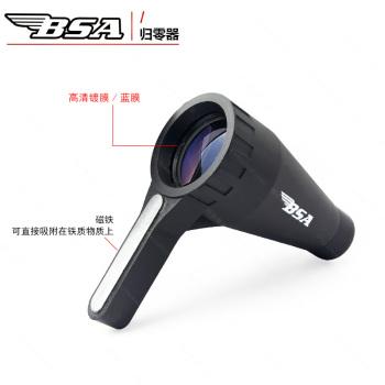 The BSA scope is dedicated to zero detector