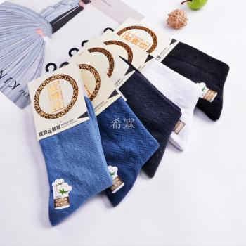 Winter style thickening 100% cotton pure color men's cotton socks factory direct sale