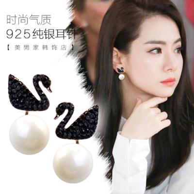 Korean temperament 100 new black swan S925 pure silver pearl.