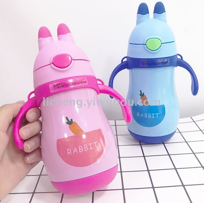 Baby mug water mug water mug cartoon mug baby Cup