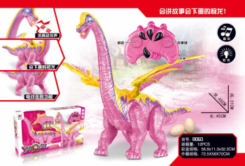 Remote-controlled dinosaurs with music light walking puzzle electric toy dinosaur model children's toys.