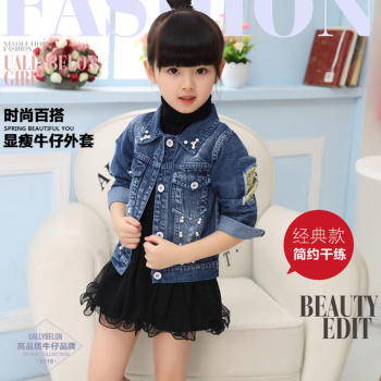 2018 girl's autumn girl's pure color middle child denim jacket the new coat trend
