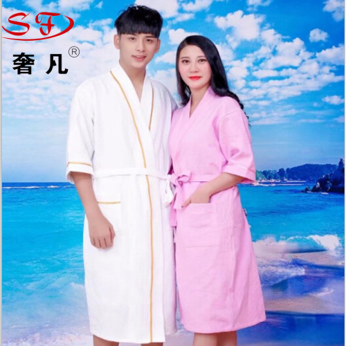 Cardigan, long style women's sweat, bathing suit, long style bathing dress, bathing dress, sauna clothes.