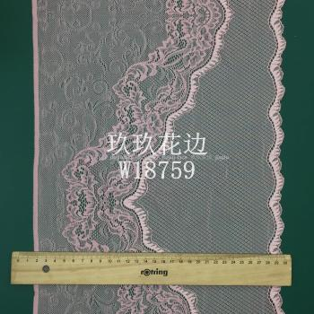 W18759 wide lace can be inclined to open delicate lace elastic lace.