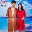 Sweat steaming suit men and women bathrobe lovers bathing suit cotton chun xia beauty salon sauna.