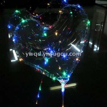 Love wave ball love ball heart-shaped balloon light-hearted wave ball.