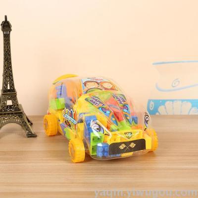 Factory direct marketing baby particle puzzle block children's plastic building blocks children's toys.