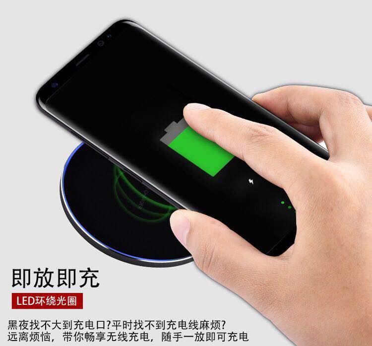 无线充电器GY-68三星s7苹果8x无线充电器9V