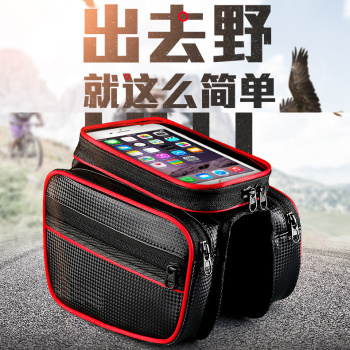 The bicycle bag is covered with a mountain bike saddle bag.