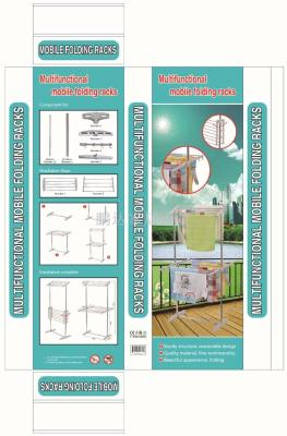 Two layers of mobile clothes-drying rack floor type indoor air drying rack towel rack towel rack towel rack.