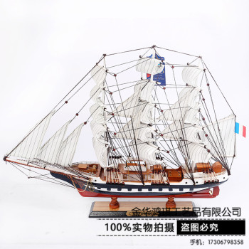 Wooden crafts sailboat model home decoration for the Mediterranean style housewarming gift.