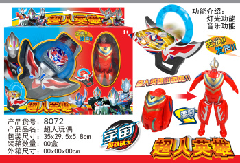 The universe's superman ultraman toys with a large shape-changing toy kit with a card.
