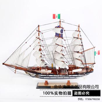 Supply creative home decoration wooden sailing model wooden crafts Mediterranean style.